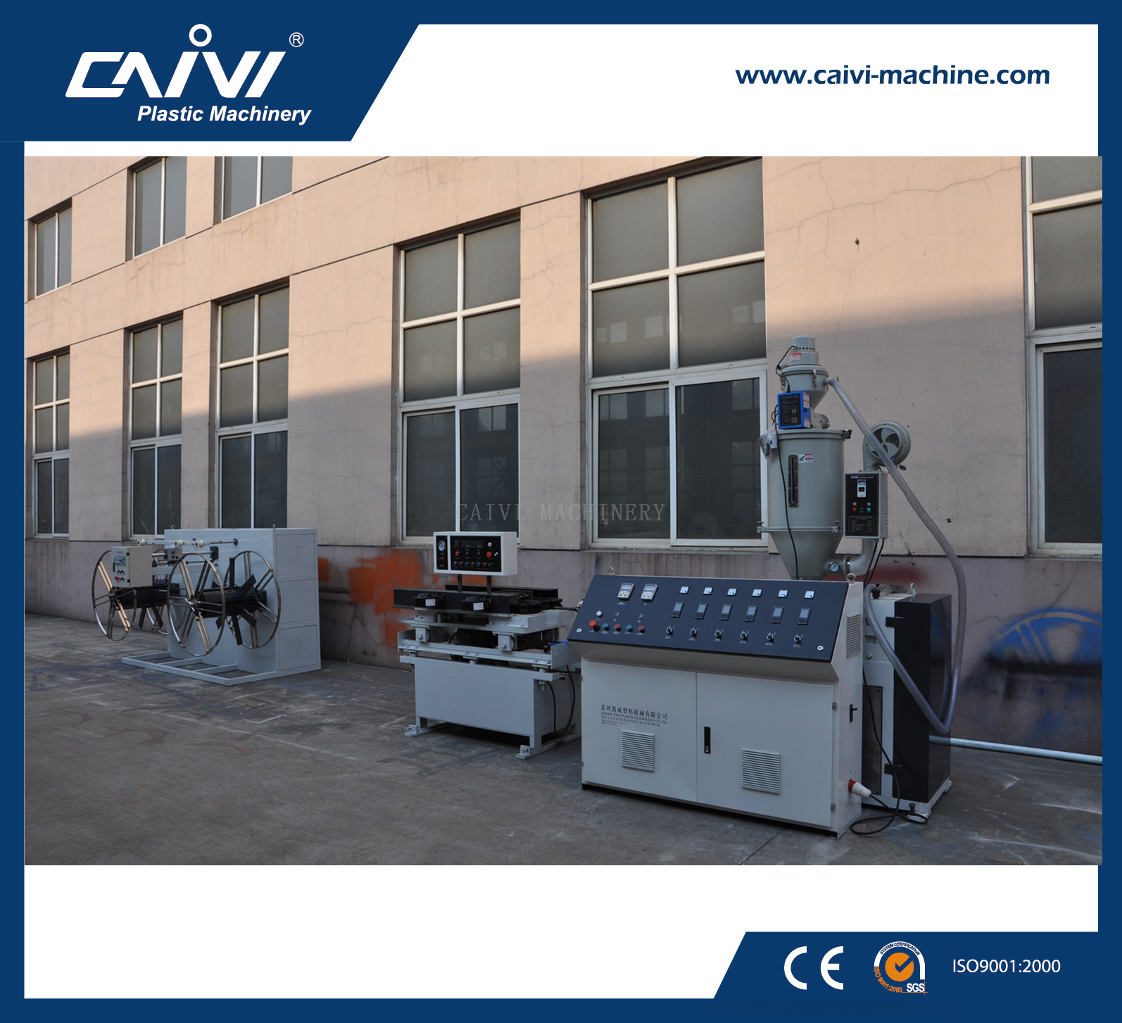 PVC/PE/PP Single Wall Corrugated Pipe Machine